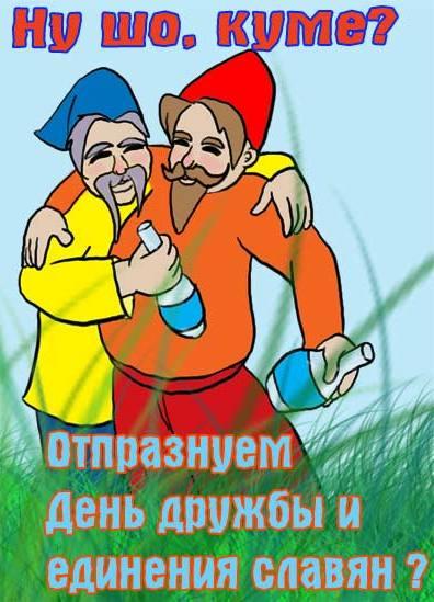 Поздравления на украинском шуточные